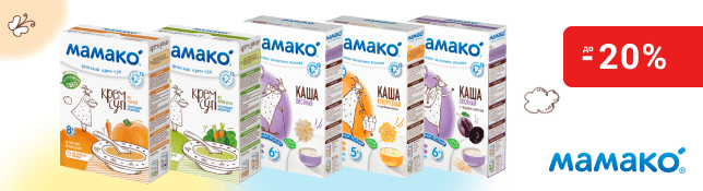 Дитяче харчування на основі козячого молока МАМАКО® Premium