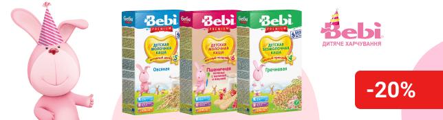 Bebi Premium – щастя з першої ложки