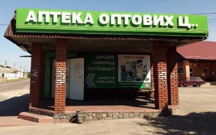 "Васищево №13 ""ПРАНА-Фарм"""