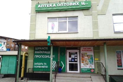 """Ахтырка №41 """"ПРАНА-Фарм"""""""