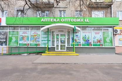 "Александровский №111 ""ПРАНА-Фарм"""