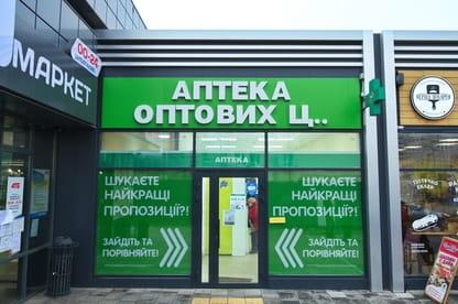 Алексеевская 9 АТБ
