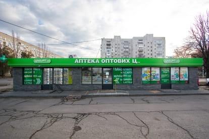 Павлоград 6