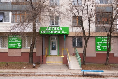 Северодонецк 9