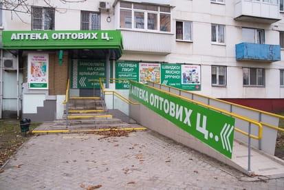 Северодонецк 13