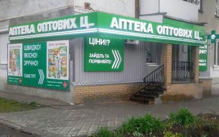 Донское №3 (УФК)