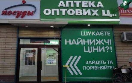 Павлоград 7