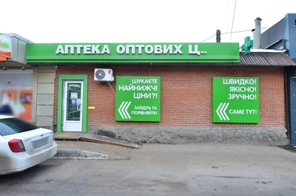 Шарикова 2
