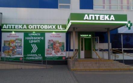 Краматорск 10