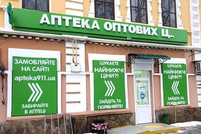 Старобельск 2