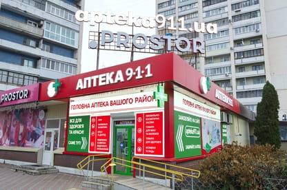 23 Августа-Катюша-2