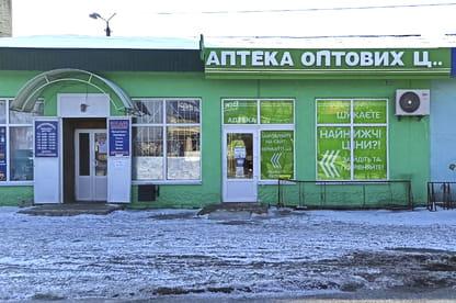 Великая Новоселка