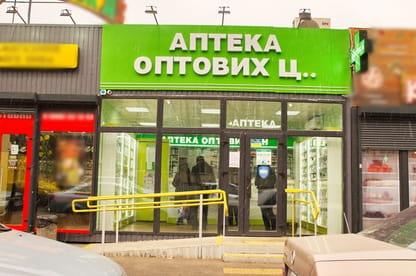 Киевская 33