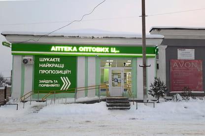 Новоайдар