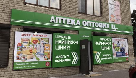 Пятихатки (Днепропетровская обл.)
