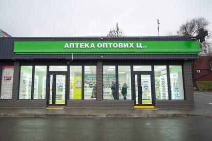Днепродзержинск 7