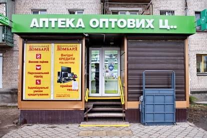 Днепропетровская 13