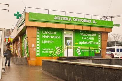 Киевская 41