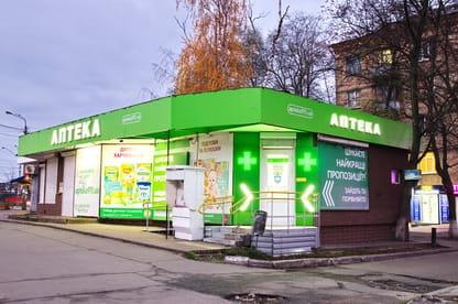 Киевская 2
