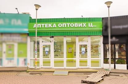 Киевская 45