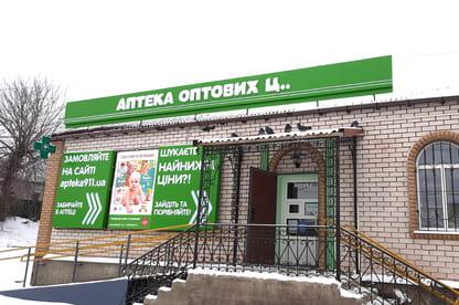 Старобельск 4