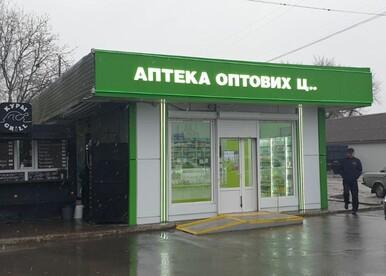 Первомайск 6 (Николаевская обл.)