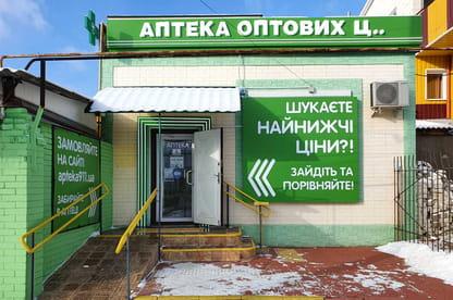 Старобельск 5