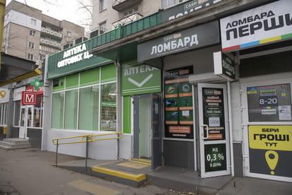 Днепропетровская 14
