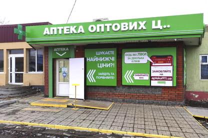 Андреевка 2
