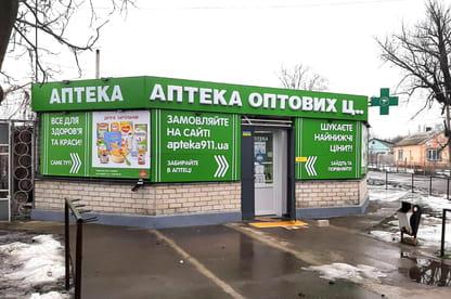 Михайловка 2