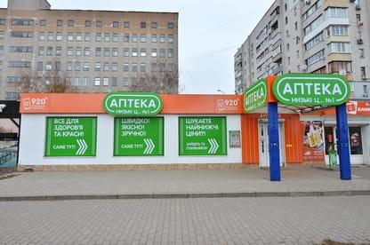 Гер. Сталинграда 2