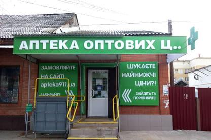 Старобельск 7