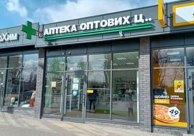 Днепропетровская 18