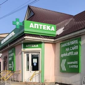 Голованевск