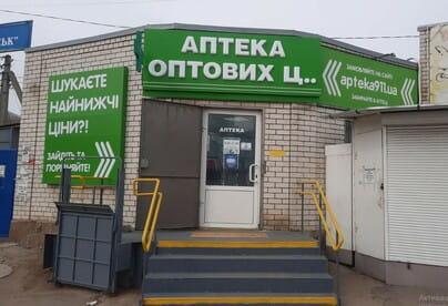 Старобельск 8