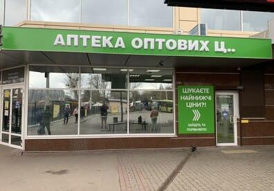 Пролетарская-Автостанция