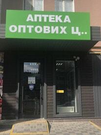 Кировоградская 17