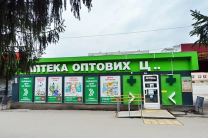 Новосалтовский рынок