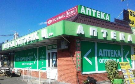 Киевская 9