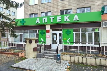 Аптека 308 №1 базовая аптека