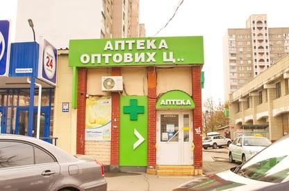 Киевская 14
