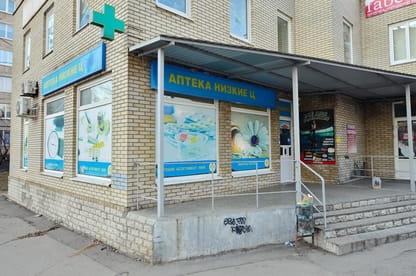 Аптека №6 СД (ПЛ) Социалистическая