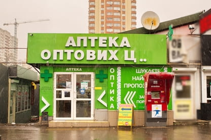 Киевская 17