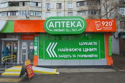 Алексеевская 4