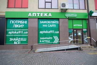 Тернополь 2
