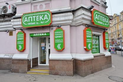 Аптека на Сумской