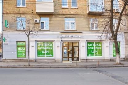 Киев Аптека №32 (А03)