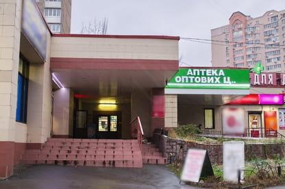 Киев Аптека №57 (А03)