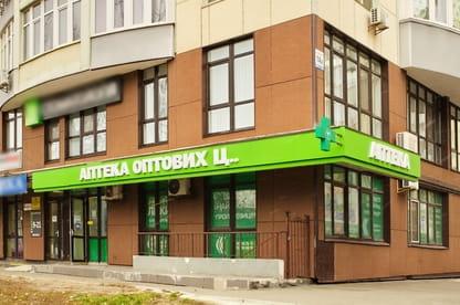 Киев Аптека №62 (А03)