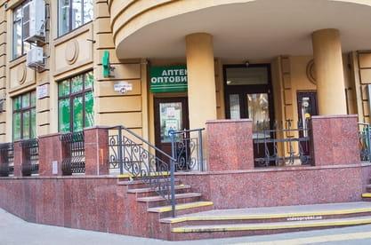 Киев Аптека №63 (А03)